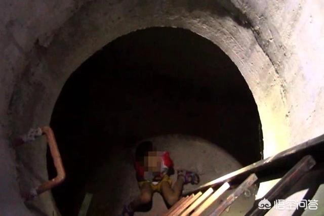 潍坊男童掉入4米深管道井!救援及时,男童无大