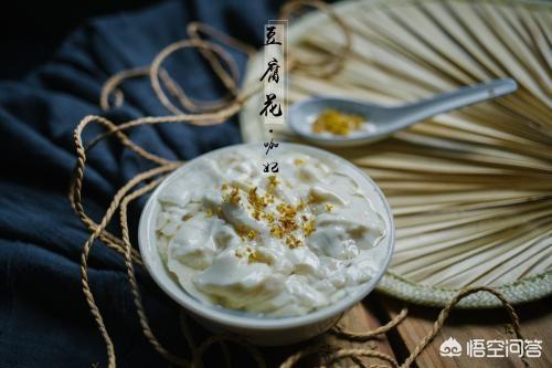 豆腐脑的制作,豆腐花(豆腐脑)怎么做?