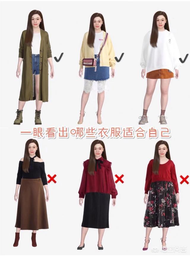 郑欣宜修身咖啡,脸大微胖的女孩适合怎么搭配衣服?