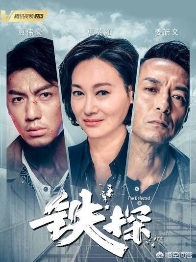 中国十大犯罪案件对应的电视剧?