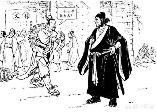 刘备是靖王之后,为何混成了织屐贩席的贫农?