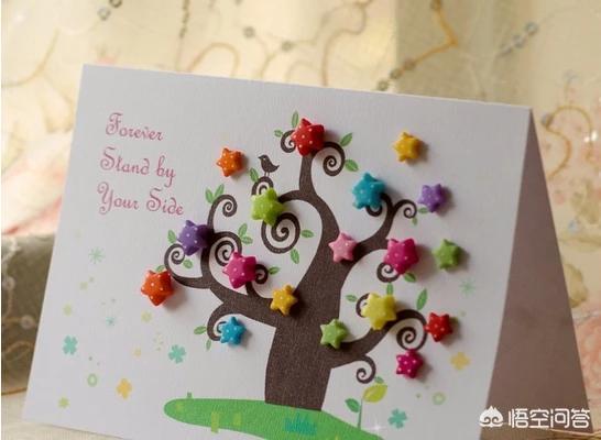 简单教师节礼物小学生,小学毕业给老师什么礼物好?