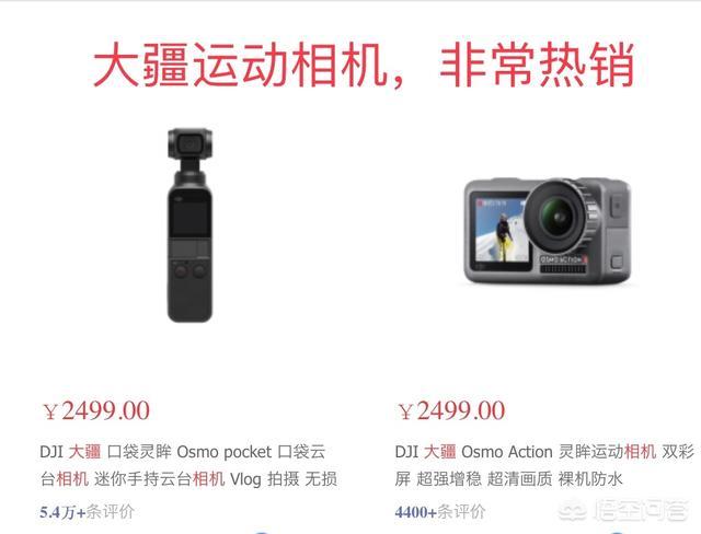 数码相机销量排行榜,现在,国产数码相机处于什么状态?