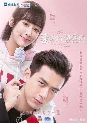 杨紫和鞠婧祎新剧同天开播,你们更喜欢看谁的