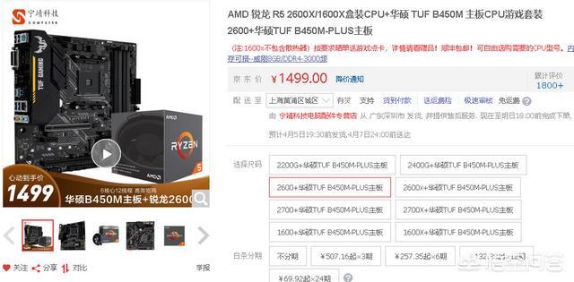 三千左右电脑2019,3千左右买什么台式电脑
