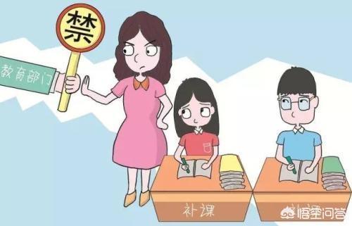 淮安淮文外国语学校被曝暑期强制补课,要求初二学生7月9号就开学,引起学生不满;老