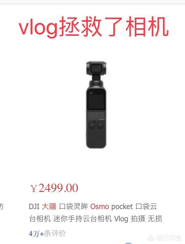 华为P30pro和小米10pro哪个更好?