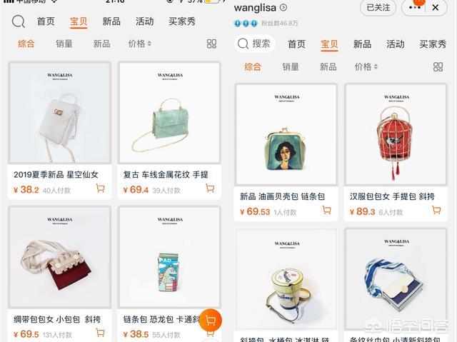 购物平台有哪些、购物返现平台有哪些、网上购物最便宜的网站插图6