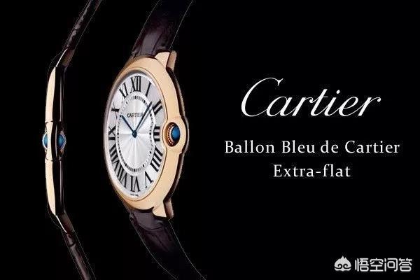 送女朋友手表作为生日礼物,欧米茄和卡地亚哪个好?