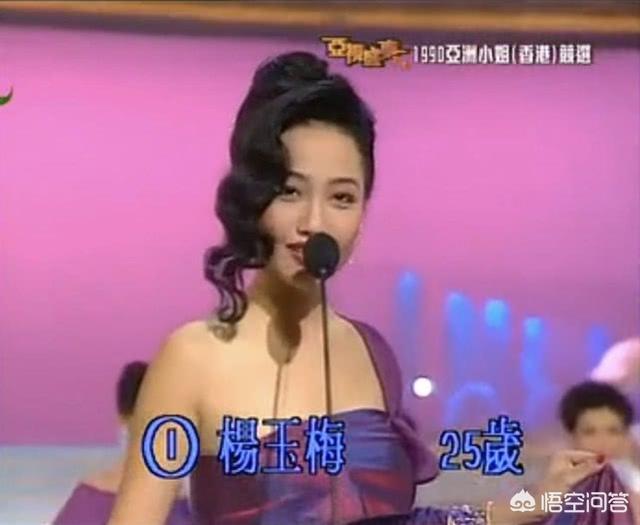 全国喝茶论坛 :以前很红,现在沦为十八线的女星都有谁?