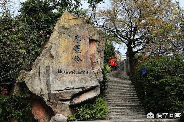 爬上广州白云山山顶大概需要多久?插图2