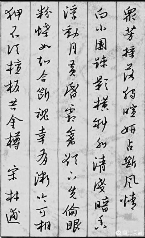 硬笔书法古诗,硬笔行草字帖有什么推荐的吗?
