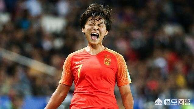 中国女足淘汰了,你觉得最遗憾的是什么图3