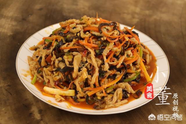 鱼香肉丝如何做比较好吃?都需要哪些食材?