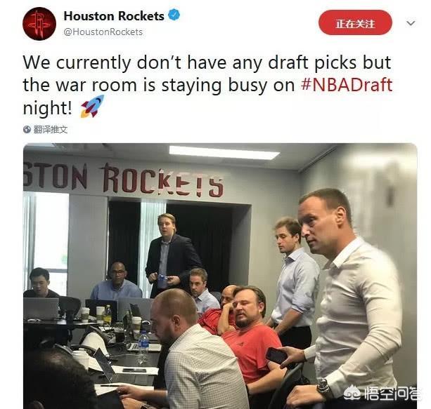 6月21日,火箭队跟落选控卫沙漠里-庞兹签下3年合同,你认为莫雷此举是为什么?近30年来NBA历年最佳,大家怎么排呢?