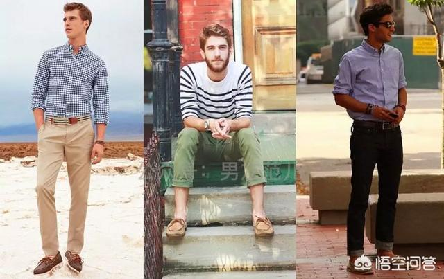什么品牌的男鞋比较好?(图3)