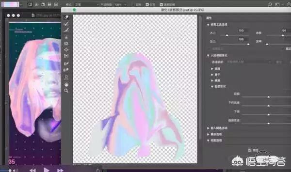 什么软件能用现有的图片当背景然后蒙一层镂空的?(有什么能换背景的美图软件)