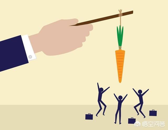 激励员工的方法,激励员工的几种主要方式有哪些?