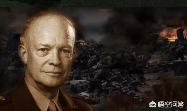麦克阿瑟与艾森豪威尔都是二战时美军五星上将,他们谁更伟大?