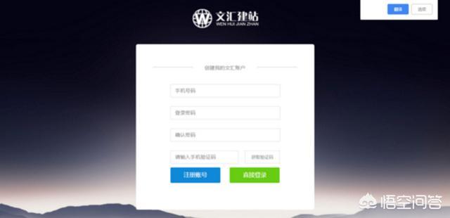 如何免费建企业网站(怎么注册网站免费的)