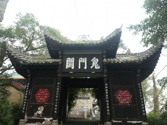 准备带老人去在重庆旅游4天,请朋友们建议一下