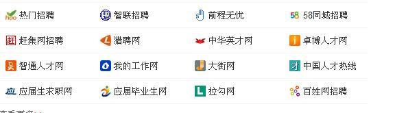 上海花千坊爱上海 :招聘系统哪家的好一些