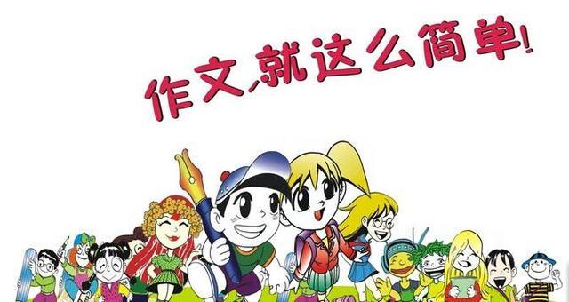 (初中语文配套课外阅读书 上了初中应该买什么课外书)马上上初中了,语文都不怎么行,应该买哪些课外书?