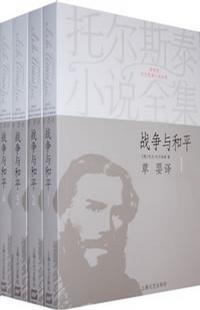 世界上最伟大最经典的长篇小说有哪些?