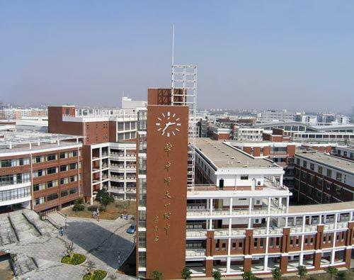 中国排名前十的大学,中国高中前10名的是哪些学校?