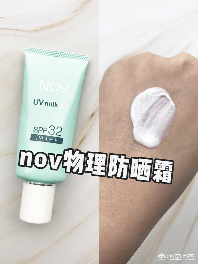 祛痘印的护肤品,想除痘印可以使用什么护肤品?