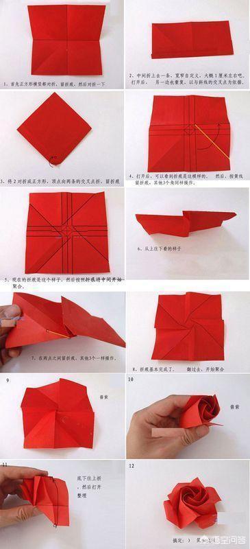 教师节礼物折纸花玫瑰花,玫瑰花怎么折。请老师们说详细一点?