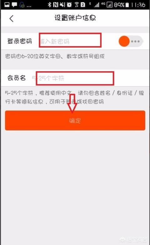 淘宝如何注册账号,淘宝账号注册流程?手机淘宝账号注册流程