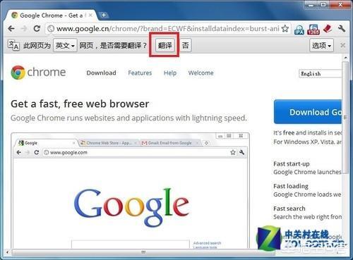 谷歌网站英文(谷歌翻译英文)