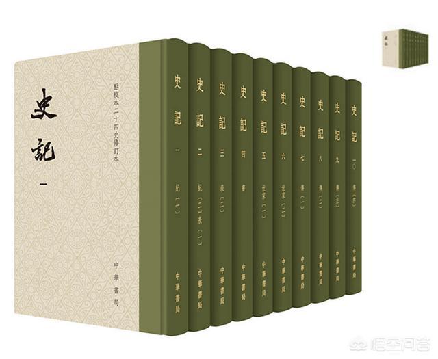 如果只推荐十本最经典的史学著作,你会推荐哪十本?