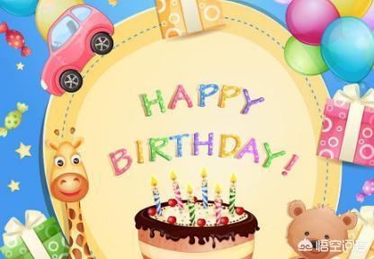 生日女儿送礼物要说几句好话给他,对16岁女儿生日祝福语大全?
