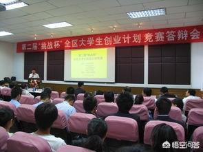 第九届挑战杯湖南省大学生创业竞赛,研究生可以参加挑战杯吗?(研究生可以参加大创项目么)