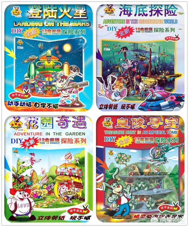 六一儿童节礼物要有趣更要有意义,六一儿童节益智玩具哪种好?