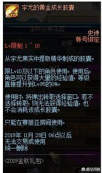 dnf男气功技能介绍(dnf男气功技能加点最新)