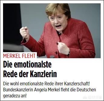 德国总理默克尔为什么在议会的演讲时,情绪失