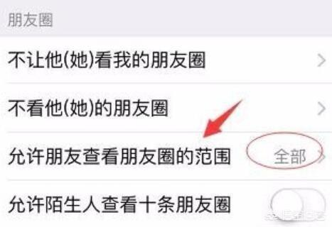 <a href=https://maguai.com/list/256-0-0.html target=_blank class=infotextkey><a href=https://maguai.com/list/256-0-0.html target=_blank class=infotextkey>朋友圈</a></a>三天可见怎么设置?(微信怎么设置<a href=https://maguai.com/list/256-0-0.html target=_blank class=infotextkey><a href=https://maguai.com/list/256-0-0.html target=_blank class=infotextkey>朋友圈</a></a>几天可见)