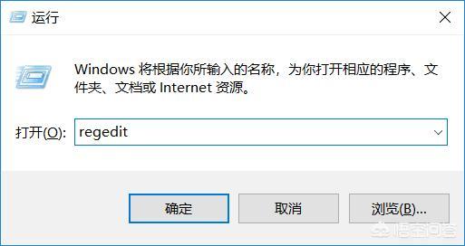电脑右键没有新建文件夹选项?:win10右键新建