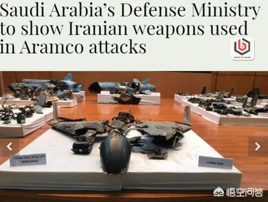 沙特阿拉伯和伊朗的矛盾 沙特阿拉伯王国和伊朗