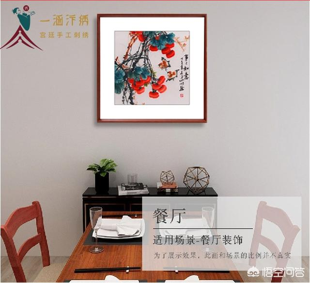 家里餐厅挂什么装饰画好,看着这几幅画有食欲?