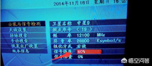 安装卫星电视(韩国卫星电视安装)