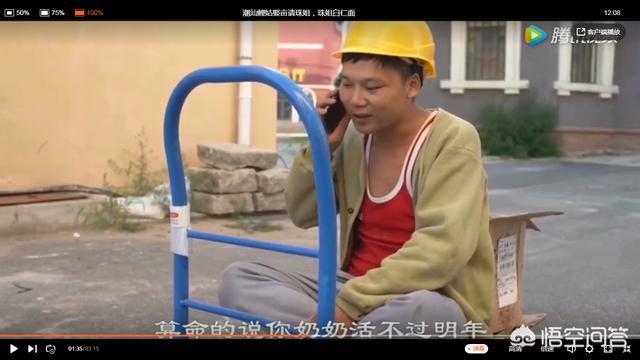 大话潮汕珠姐视频配音来自哪部电视剧视频原名?贾玲处女作《你好,李焕英》会票房大卖吗?