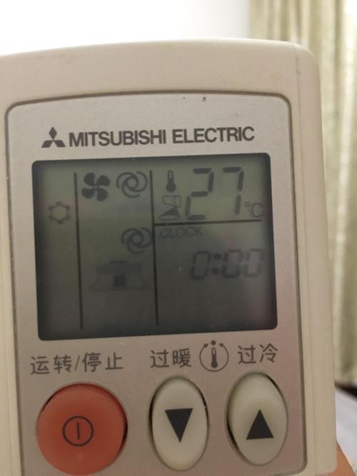 三菱电机空调模式符号 三菱空调遥控器符号 三菱空调制暖的模式符号是什么?急急?