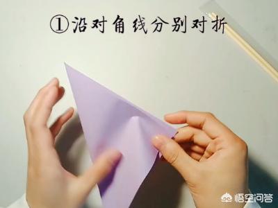 百合花怎么叠,如何用纸制作一朵漂亮百合花?