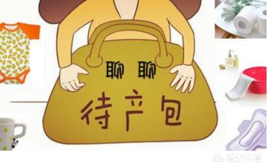 女朋友姐姐生娃要送礼物吗,亲戚生了宝宝,要给多少红包为好?
