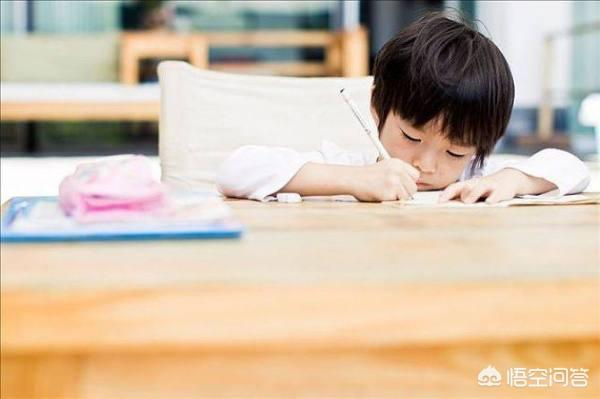 孩子写作业拖拉妙招,孩子作业拖拉的表现和对策?