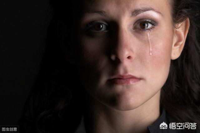抑郁症确诊单图片,做抑郁自测表,可以确诊抑郁吗?